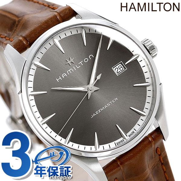online store 6c498 aabc3 最高級 ハミルトン ジャズマスター 腕時計 HAMILTON メンズ ...