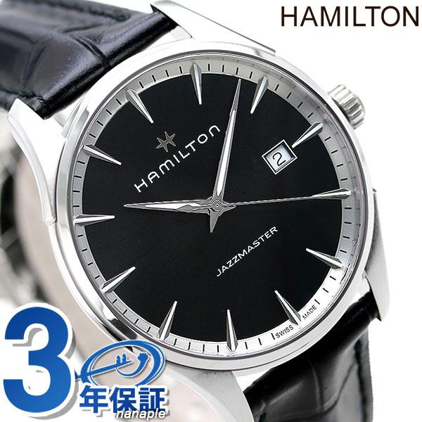 【10日はさらに+4倍で店内ポイント最大53倍】 ハミルトン ジャズマスター 腕時計 HAMILTON H32451731 ジェント 時計【】