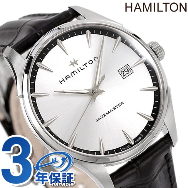 brand new cdf55 ffb96 人気満点 ハミルトン ジャズマスター 腕時計 HAMILTON H32451751 ...