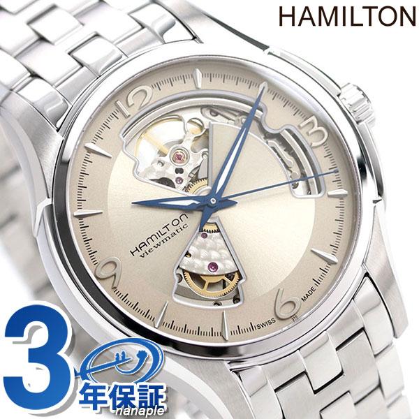 ハミルトン 腕時計 メンズ ジャズマスター オープンハート 40mm 自動巻き H32565121 HAMILTON サンドベージュ 時計【あす楽対応】