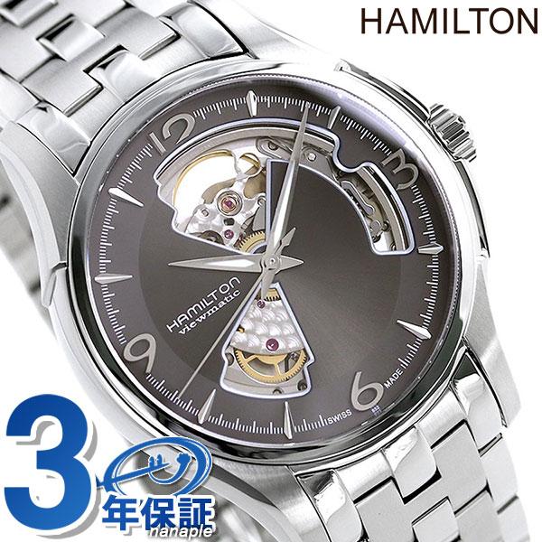 【10日はさらに+4倍で店内ポイント最大53倍】 ハミルトン ジャズマスター オープンハート 腕時計 HAMILTON H32565185 オート 40MM 時計【】