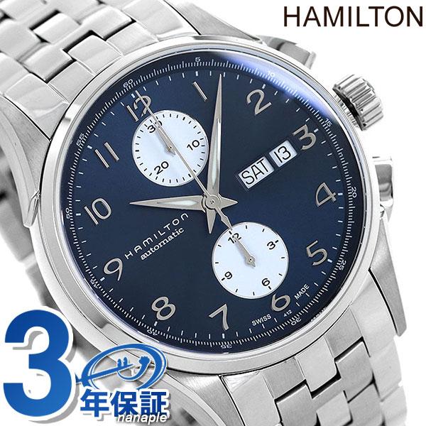 H32576141 ハミルトン HAMILTON 腕時計 ジャズマスター マエストロ 時計【あす楽対応】