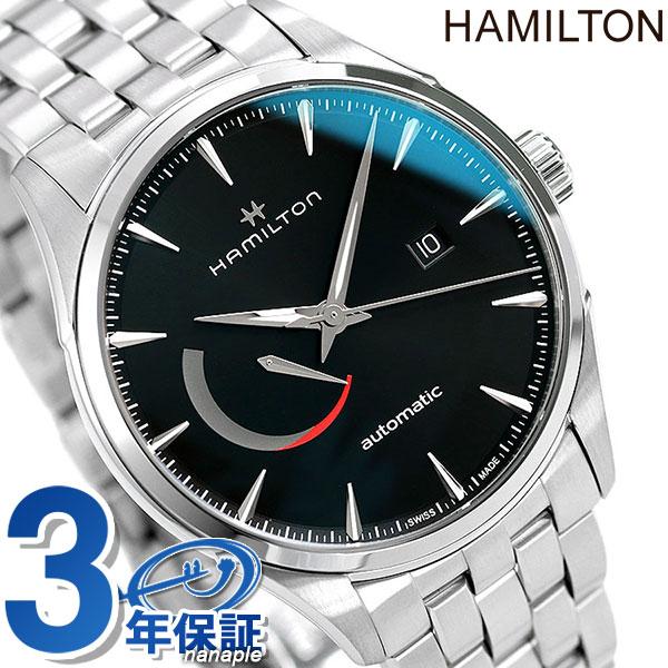 H32635131 ハミルトン HAMILTON ジャズマスター 自動巻き メンズ 腕時計 ブラック【あす楽対応】