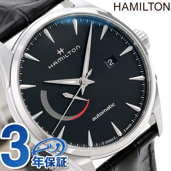 ハミルトン ジャズマスター パワーリザーブ 42mm 腕時計 HAMILTON H32635731 時計【あす楽対応】
