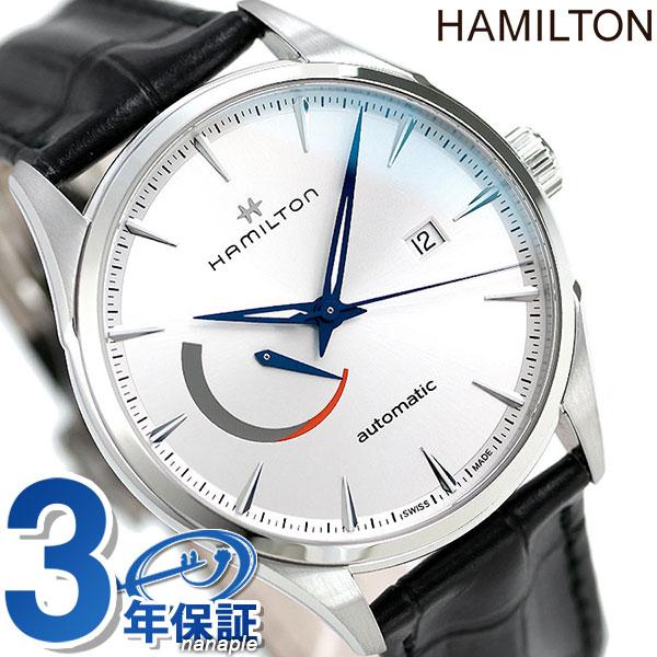 H32635781 ハミルトン HAMILTON ジャズマスター パワーリザーブ 42mm 自動巻き メンズ 腕時計 革ベルト 時計【あす楽対応】