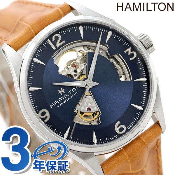 ハミルトン ジャズマスター オープンハート 腕時計 HAMILTON H32705541 オート 42MM ブルー 時計【あす楽対応】
