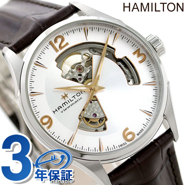Hamilton jazz master open heart automatic 42MM H32705551 HAMILTON watch  silver b1bd2771d16