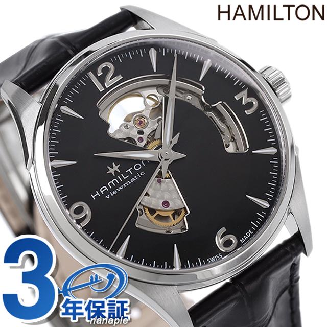 ハミルトン ジャズマスター オープンハート 腕時計 HAMILTON H32705731 オート 42MM ブラック 時計【あす楽対応】