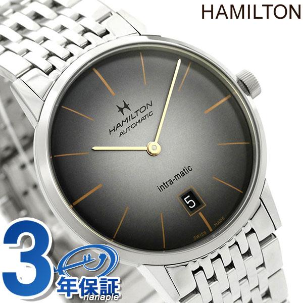 H38455181 ハミルトン イントラマティック 自動巻き メンズ 腕時計 HAMILTON グレーグラデーション【あす楽対応】