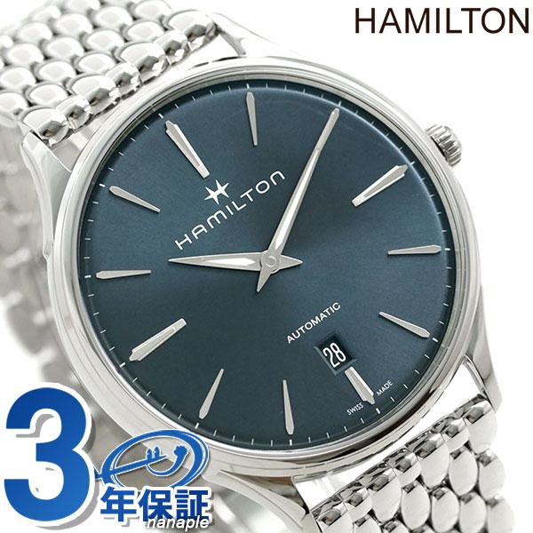 H38525141 ハミルトン ジャズマスター シンライン オート 自動巻き メンズ 腕時計 HAMILTON ブルー【あす楽対応】