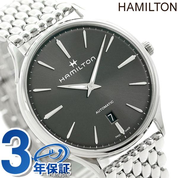 H38525181 ハミルトン ジャズマスター シンライン オート 自動巻き メンズ 腕時計 HAMILTON グレーシルバー【あす楽対応】