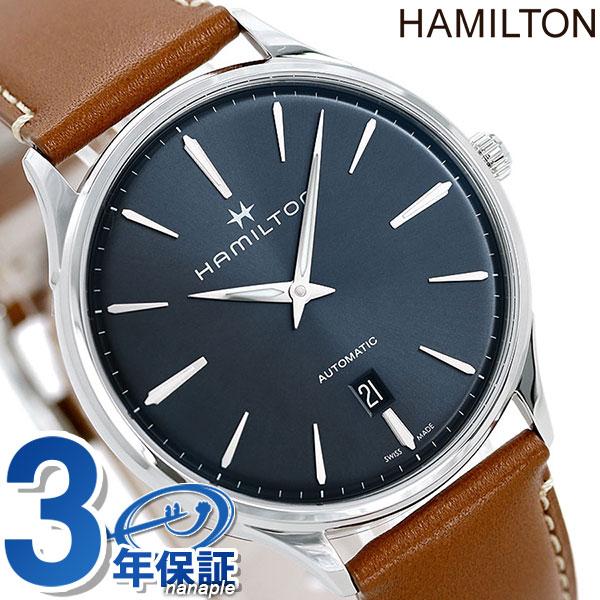H38525541 ハミルトン HAMILTON ジャズマスター シンライン 40mm 自動巻き メンズ 腕時計 時計【あす楽対応】