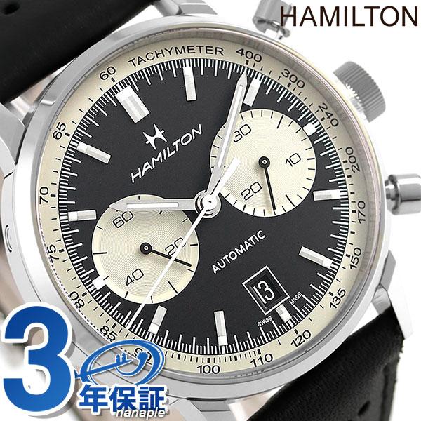 ハミルトン アメリカンクラシック クロノグラフ 限定モデル 腕時計 H38716731 HAMILTON 自動巻き 時計【あす楽対応】