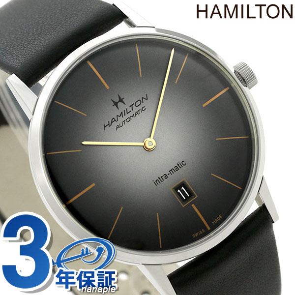 H38755781 ハミルトン イントラマティック 自動巻き メンズ 腕時計 HAMILTON グレーグラデーション【あす楽対応】