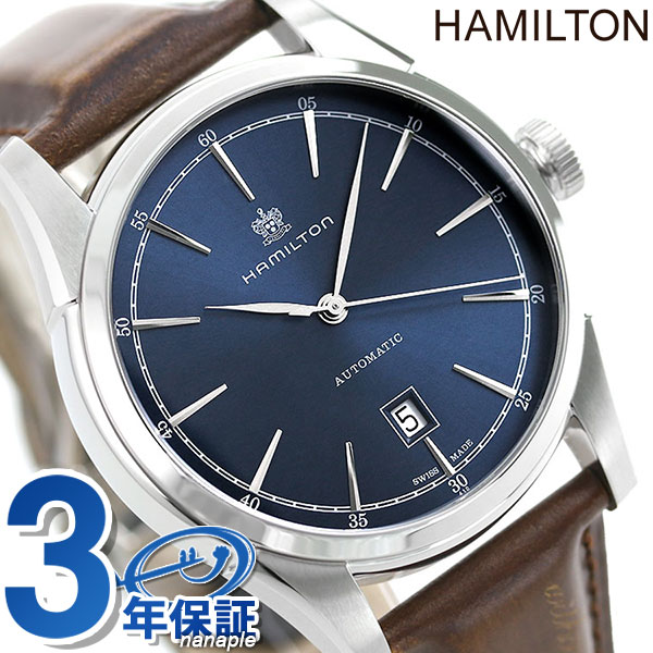 ハミルトン 腕時計 スピリット オブ リバティ HAMILTON H42415541 オート 42MM メンズ ブルー 時計【あす楽対応】
