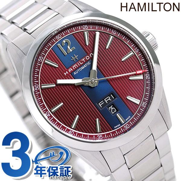 ハミルトン ブロードウェイ 腕時計 HAMILTON H43515175 時計【あす楽対応】