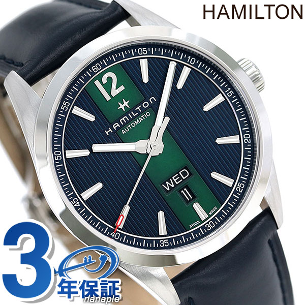 H43515641 Hamilton Broadway D Date Automatic Self Winding Watch Men Watch Hamilton Navy