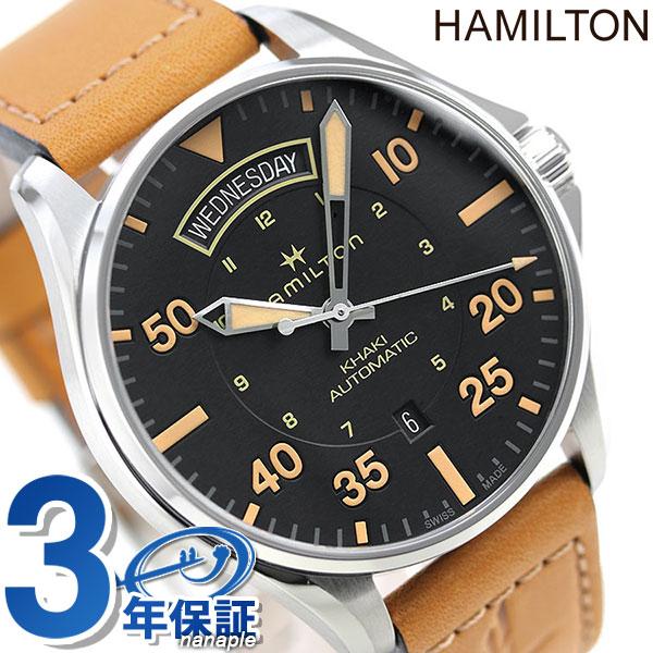 91d9085c7 H64645531 Hamilton HAMILTON khaki pilot self-winding watch men watch black  X light brown clock ...