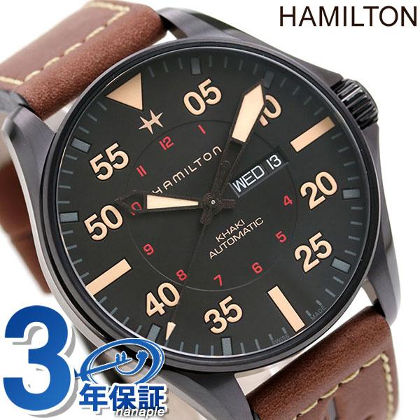 ハミルトン 自動巻き カーキ パイロット メンズ 腕時計 H64705531 HAMILTON ブラック×ブラウン【あす楽対応】
