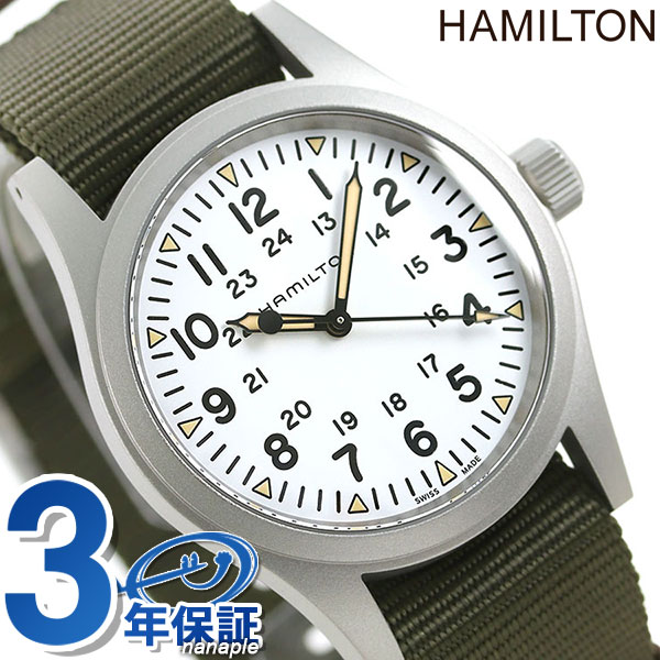 Nanaple Hamilton Khaki Field Mechanical Rolling By Hand Men Watch