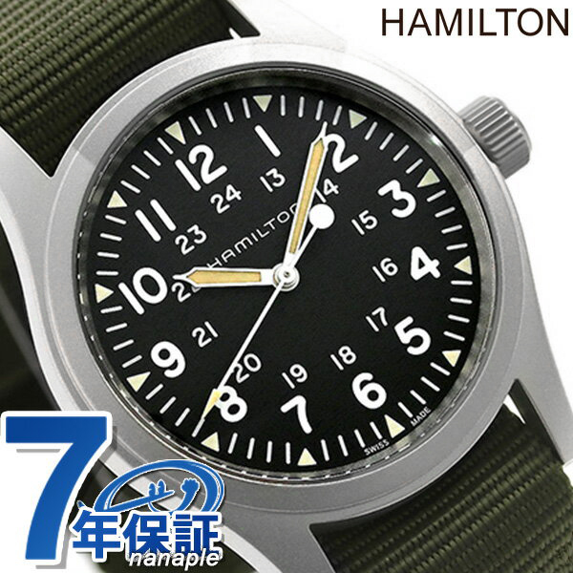 Hamilton Watch Men Khaki Field 38mm Rolling By Hand H69439931 Hamilton Black X Green Clock