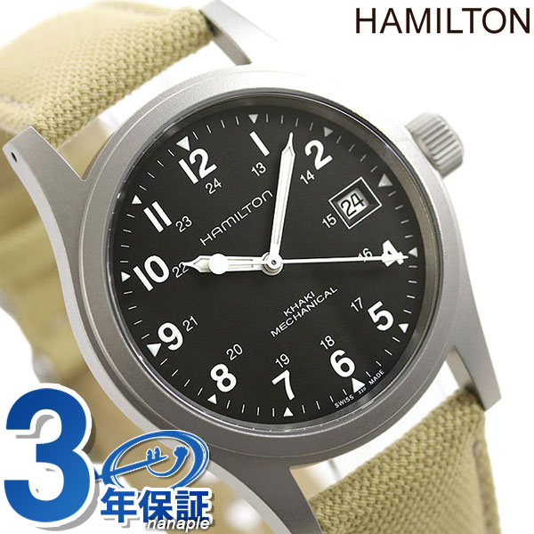 【10日はさらに+4倍で店内ポイント最大53倍】 H69439933 ハミルトン HAMILTON カーキ フィールド メカ 手巻き 腕時計 メンズ 時計 ブラック×ベージュ【】
