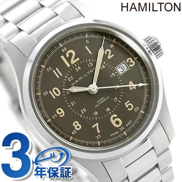 ネイビー オート 42MM 腕時計 ハミルトン HAMILTON H77705345 カーキ 【あす楽対応】 時計