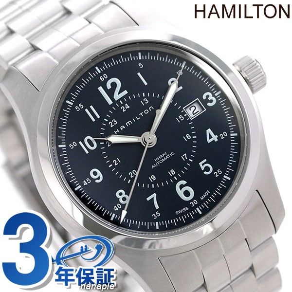 nanaple  H70605143 Hamilton HAMILTON khaki field automatic 42 MM ... 2011da587