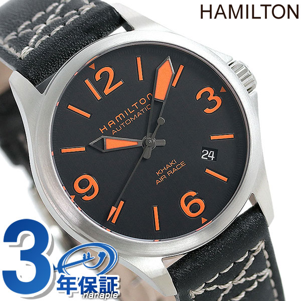 ハミルトン カーキ アヴィエーション エアレース 38MM 腕時計 H76235731 HAMILTON 自動巻き 時計【あす楽対応】