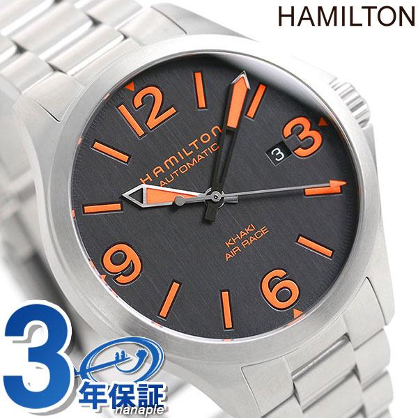 ハミルトン カーキ アヴィエーション エアレース 42MM 腕時計 H76535131 HAMILTON 自動巻き 時計【あす楽対応】