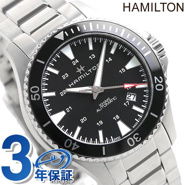 店内ポイント最大43倍!16日1時59分まで! ハミルトン ネイビー カーキ 腕時計 HAMILTON H82335131 スキューバ オート 40MM 自動巻き メンズ 時計【あす楽対応】