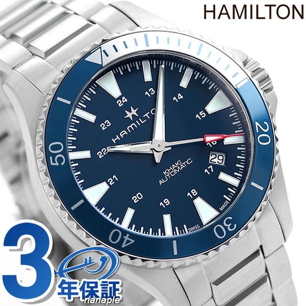 【10日はさらに+4倍で店内ポイント最大53倍】 ハミルトン カーキ ネイビー スキューバ オート 自動巻き メンズ 腕時計 H82345141 HAMILTON ブルー 時計【】