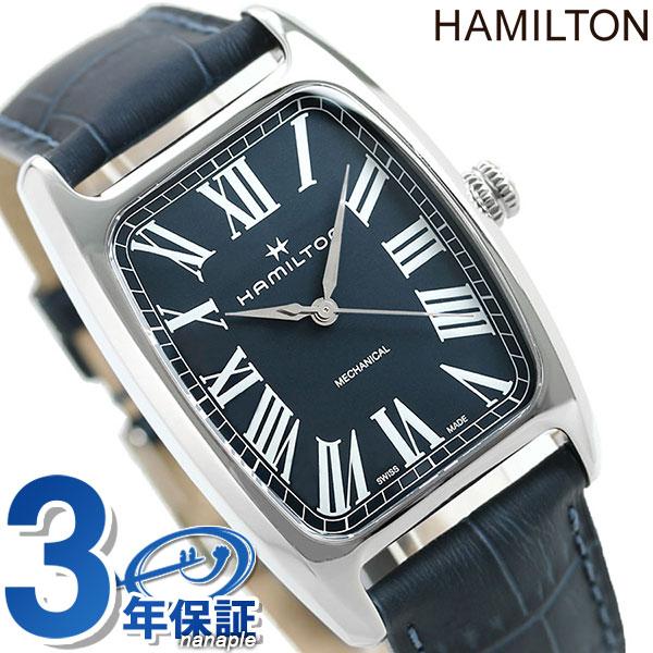 ハミルトン アメリカン クラシック ボルトン メカニカル 34mm 手巻き 腕時計 メンズ H13519641 HAMILTON ブル―【あす楽対応】