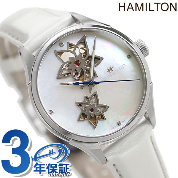 Hamilton jazz master open heart Lady's H32115892 HAMILTON HAMILTON watch