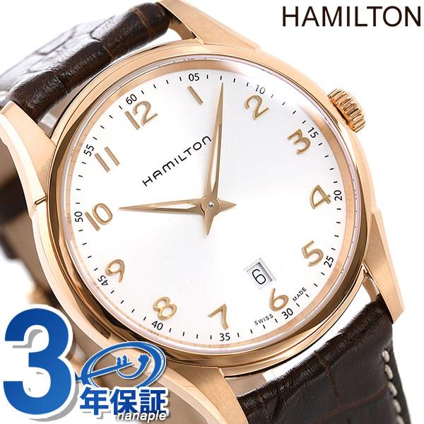 【10日はさらに+4倍で店内ポイント最大53倍】 ハミルトン ジャズマスター 腕時計 HAMILTON H38541513 シンライン 時計【】