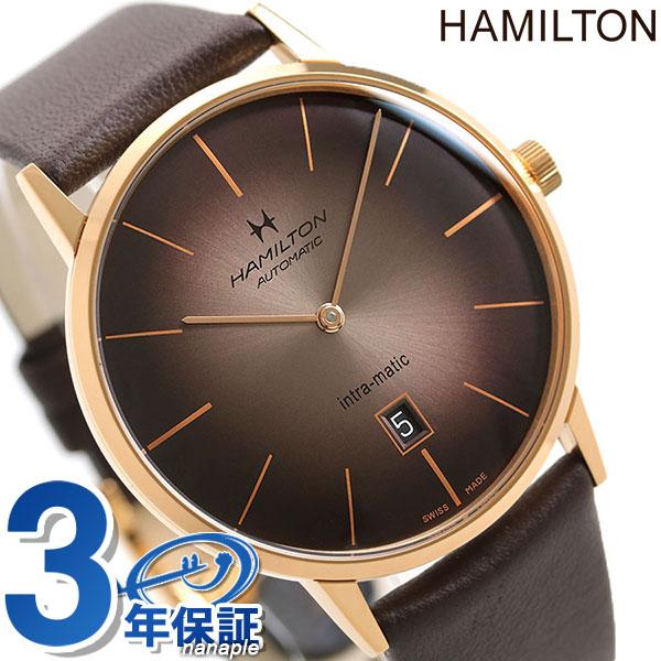 ハミルトン アメリカン クラシック イントラマティック 42mm 自動巻き 腕時計 メンズ H38745501 HAMILTON ブラウン【あす楽対応】