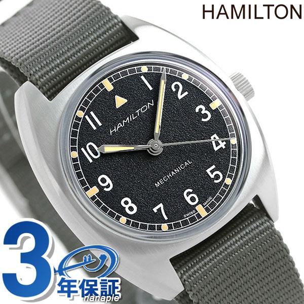 【今なら全品5倍でポイント最大30倍】 ハミルトン カーキ アビエーション パイロット 36mm メンズ 腕時計 H76419931 HAMILTON ブラック×グレー【あす楽対応】