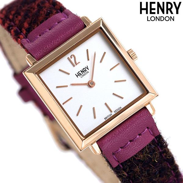 ヘンリーロンドン ヘリテージ スクエア ハリスツイード コラボモデル 26mm レディース 腕時計 HL26-QM-0432 HENRY LONDON ホワイト【あす楽対応】