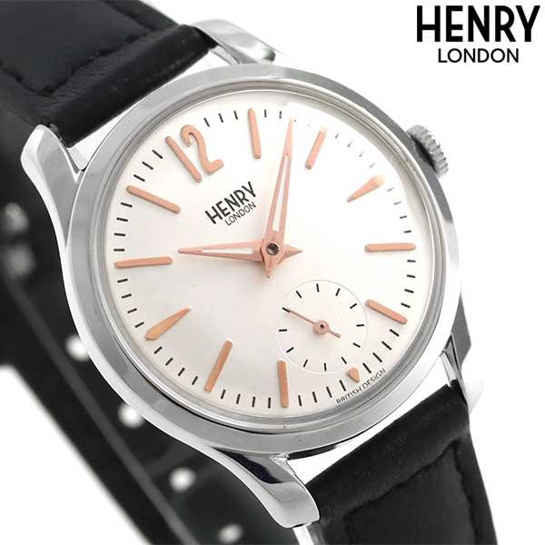 ヘンリーロンドン HENRY LONDON 30mm レディース HL30-US-0001 腕時計 ハイゲート 時計