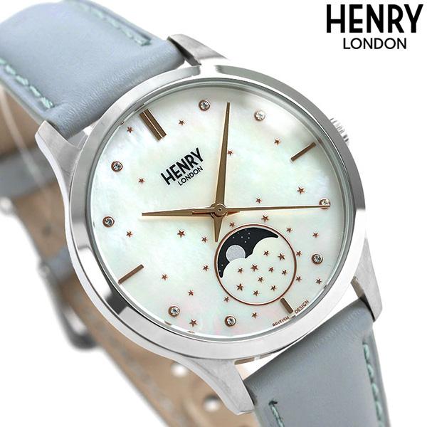 楽天市場】【今ならポイント最大35.5倍】 ヘンリーロンドン 時計 ...