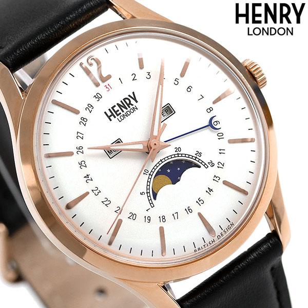 ヘンリーロンドン HENRY LONDON 39mm ムーンフェイズ 腕時計 HL39-LS-0150 リッチモンド 時計