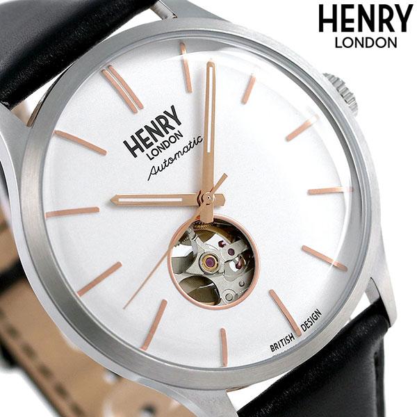 ヘンリーロンドン HENRY LONDON 42mm 自動巻き メンズ 腕時計 HL42-AS-0279 ハイゲート 時計 シルバー