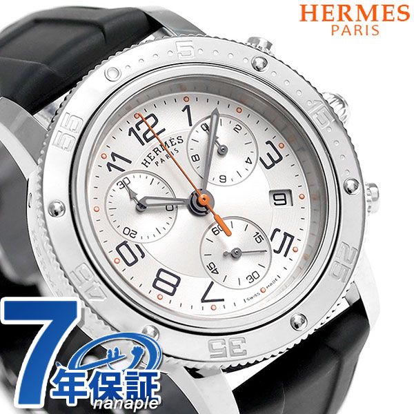 035365WW00 エルメス クリッパー 36mm レディース 腕時計 新品 時計【あす楽対応】