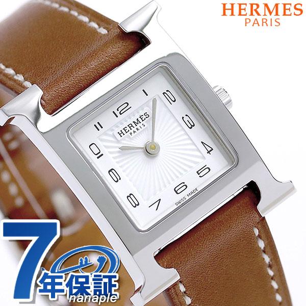 036706WW00 エルメス H ウォッチ 21mm レディース 腕時計 新品 時計【あす楽対応】