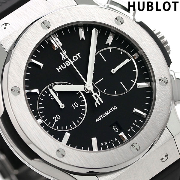 ウブロ HUBLOT クラシック フュージョン クロノグラフ チタニウム 45mm 自動巻き 521.NX.1171.LR 腕時計 時計