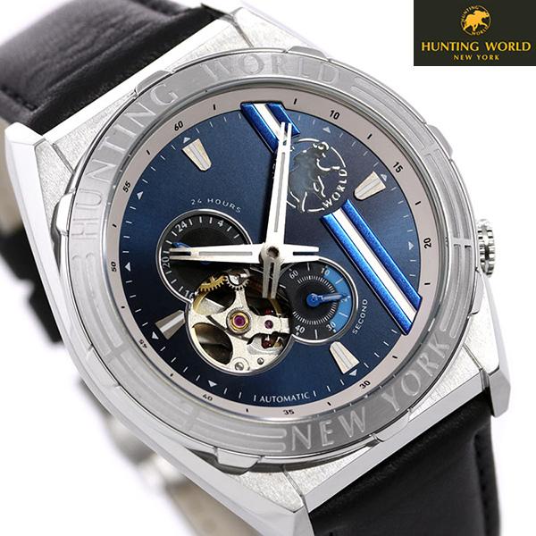 【今なら!店内ポイント最大51倍】 ハンティングワールド メンズ 腕時計 オープンハート 自動巻き HW994SBL HUNTING WORLD 時計 ブルー×ブラック