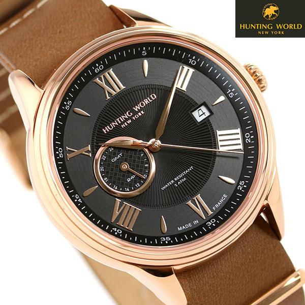 ハンティングワールド メンズ 腕時計 GMT フランス製 HWG010PBK HUNTING WORLD 時計 ブラック×ライトブラウン