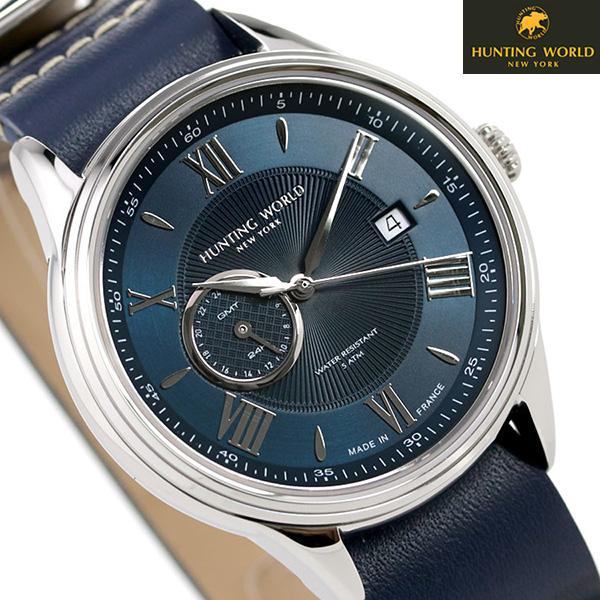 ハンティングワールド メンズ 腕時計 GMT フランス製 HWG010SBL HUNTING WORLD 時計 ブルー