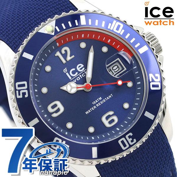 アイスウォッチ ICE WATCH アイススチール ブルー ミディアム 015770 腕時計 ラバーベルト 時計【あす楽対応】