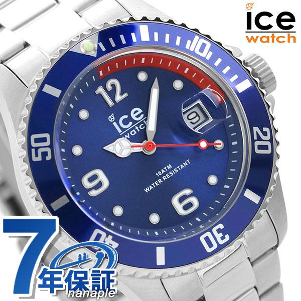 アイスウォッチ ICE WATCH アイススチール ブルー ミディアム 015771 腕時計 メタルベルト 時計